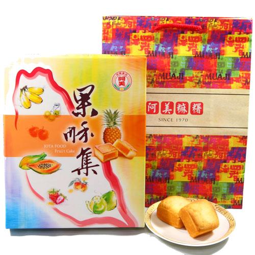 阿美麻糬-鳳梨酥