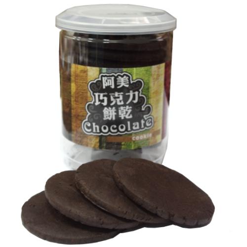 阿美麻糬-巧克力餅乾