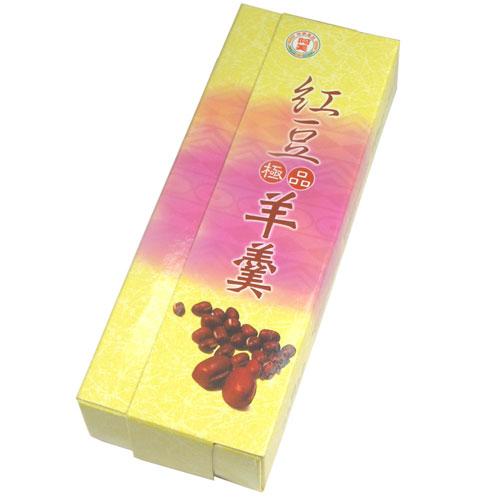 阿美麻糬-紅豆羊羹